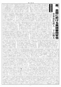 5gou4670_ページ_8