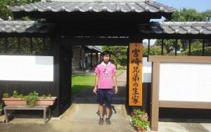 宮崎兄弟の生家