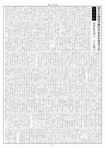 6gou4672_ページ_8