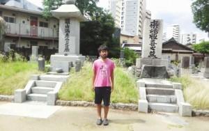 玄洋社墓地及平野神社参拝