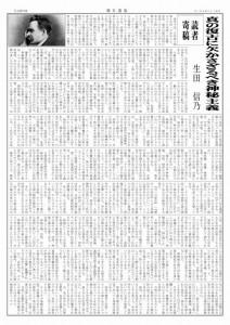 5gou4670_ページ_5