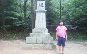 福岡の変・魂の碑