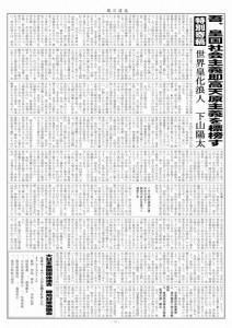 4gou4670_ページ_6