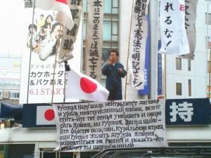 池袋駅東口にて演説会