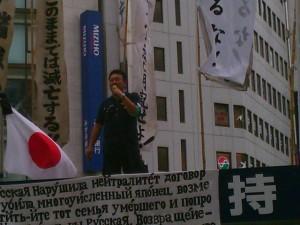池袋駅東口にて演説会②