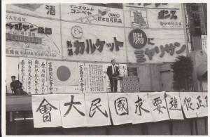 弁士 岡田尚平先生 左学生服 大場俊賢先生
