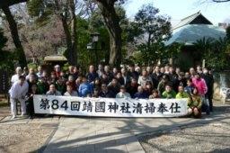84_yasukuni06