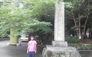 廣田弘毅先生銅像、福岡県護国神社参拝