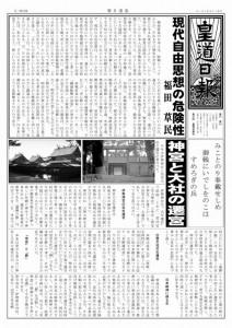 koudou2_ページ_1