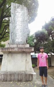 玄洋社墓地及平野神社参拝4