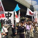 昨年の反中共デー東京大会の様子