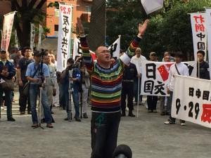 スメラミコト弥栄三唱で大会は終了した
