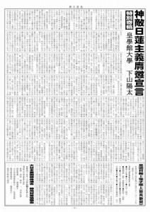 koudou2_ページ_4