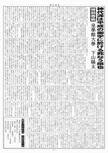 3gou4669_ページ_4