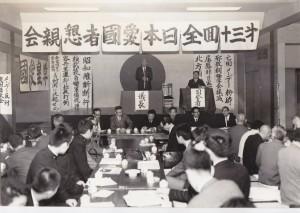 昭和43年5月第30回全日本愛国者懇親会右から井田安太郎、杉本広義、松浦定雄、不明、尾郷健作、不明