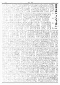 6gou4672_ページ_5