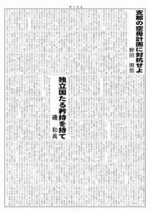 5gou4670_ページ_2