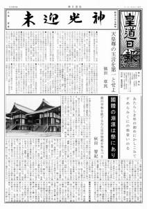 7gou4673 (更新)_ページ_1