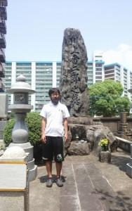 川上音二郎之墓