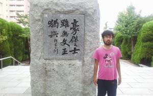 福岡の変・魂の碑2
